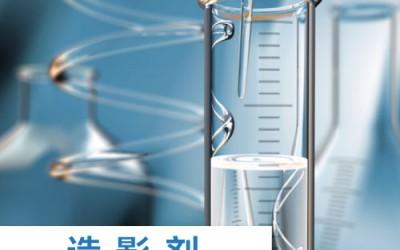 核磁共振测造影剂弛豫率及造影剂成像