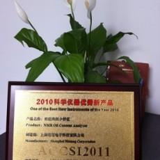 纽迈获得2010年科学仪器创新奖