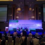 纽迈分析亮相第十四届中国肉类科技大会