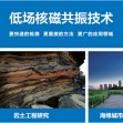 2017年第一展:纽迈分析即将首次亮相中国石油展(cippe)