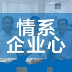 情系企业心—普陀区科委副主任一行莅临上海泰纽高温送清凉