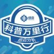 """核磁探秘,你我同行!纽迈分析第一届""""科普万里行""""——广东站"""