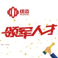 """榜样 纽迈分析总经理杨培强入选第三批国家""""万人计划""""领军人才!"""