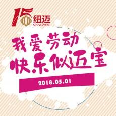 15周年庆|晒照片,讲故事投票结果公布