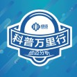 """15周年庆 核磁探秘,你我同行!纽迈第一届""""科普万里行""""-武汉轻工大学站圆满结束!"""