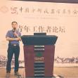 大咖云集 纽迈参加第五届中国分析仪器学术年会
