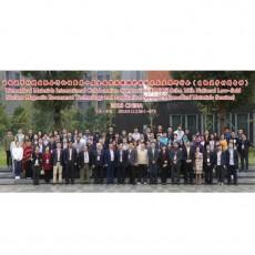 今天,生医材料国际论坛暨第十届低场核磁共振研讨会(生物医学材料专场)在宁波召开
