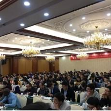 第五届食品干燥国际研讨会暨第十届全国低场核磁共振技术与应用研讨会在无锡隆重举行