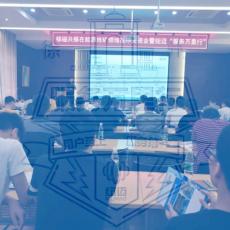 用心服务,深化合作——纽迈分析第二届服务万里行徐州站圆满举行